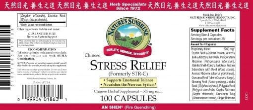 Stress Relief, Chinese