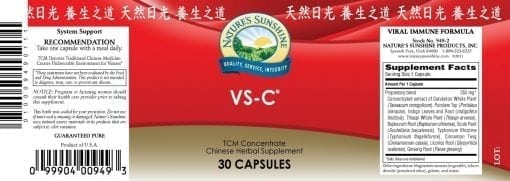 VS-C TCM Concentrate, Chinese
